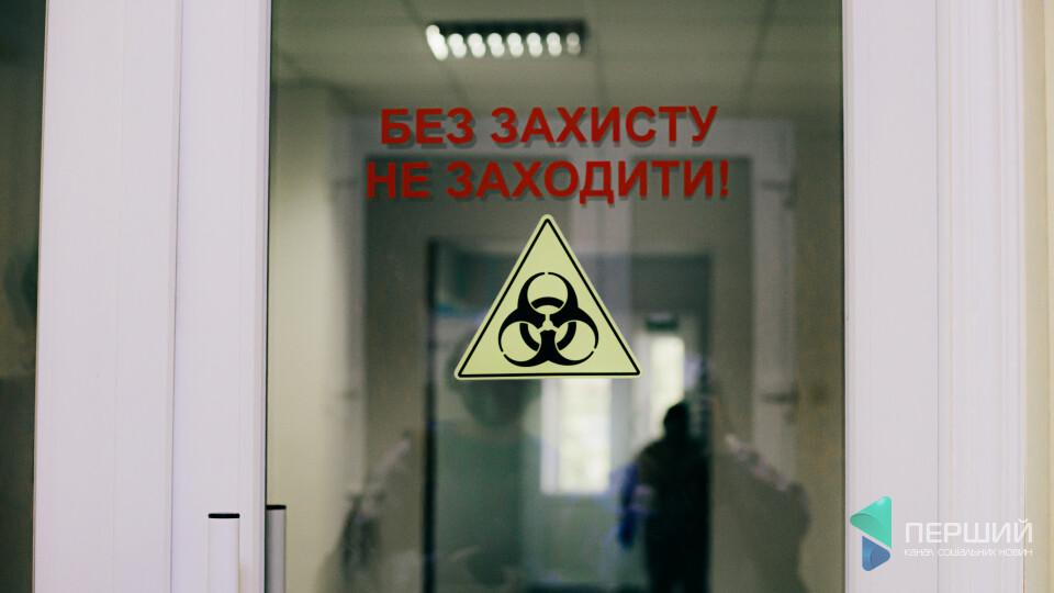 Скільки нових хворих на коронавірус виявили в Україні за минулу добу