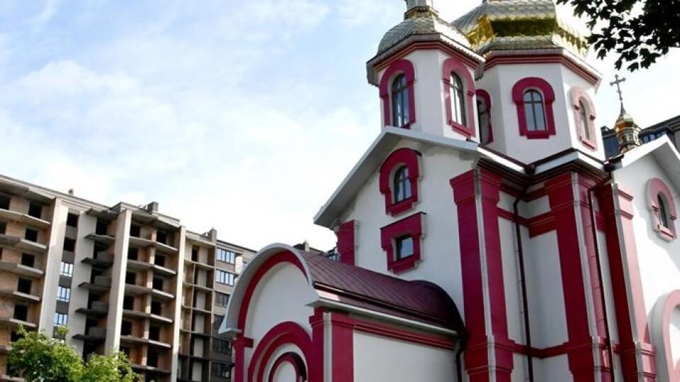 У Луцьку відкрили новозбудовану церкву Московського патріархату