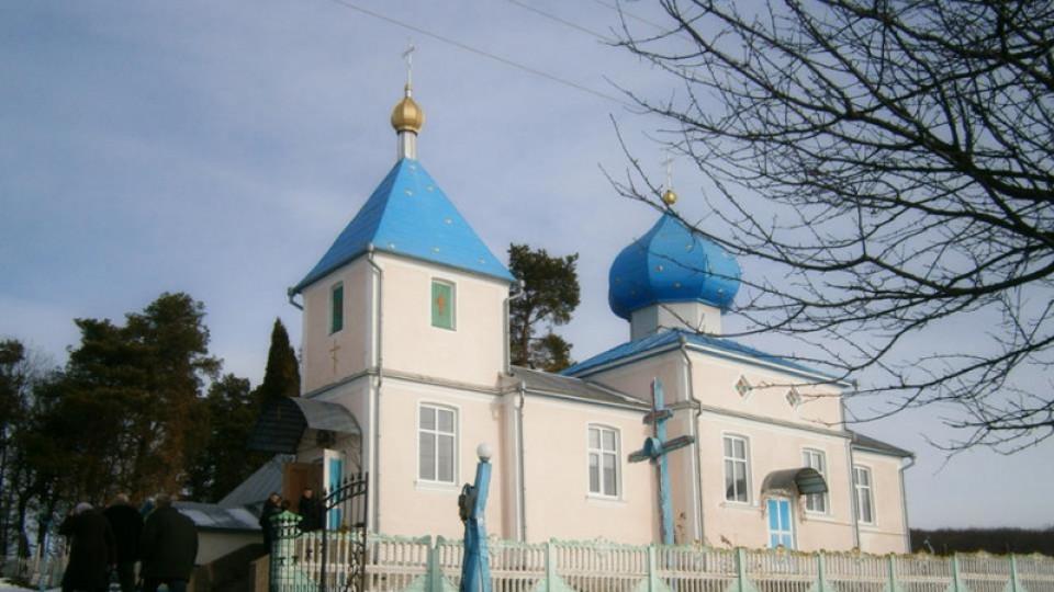 У селі на Горохівщині хочуть, аби храм вийшов з УПЦ МП