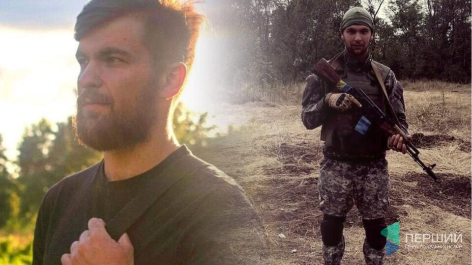«Я був готовий померти,  але розумів, як сильно хочу жити». Богдан Бондарук. ЖИТТЯ ПІСЛЯ ВІЙНИ