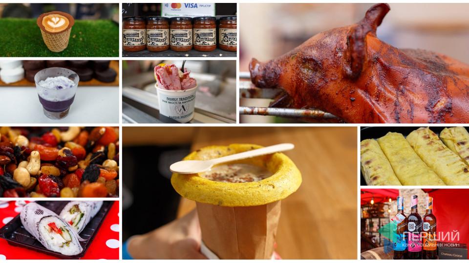 Топ-10 цікавинок восьмого фестивалю їжі в Луцьку. ФОТО