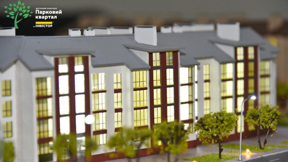 Акційні ціни на однокімнатні квартири в Ковелі. Є велика кухня і лоджія