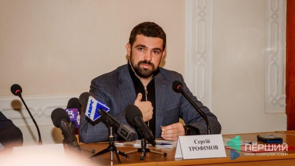 Зеленський звільнив першого заступника голови Офісу Президента Трофімова