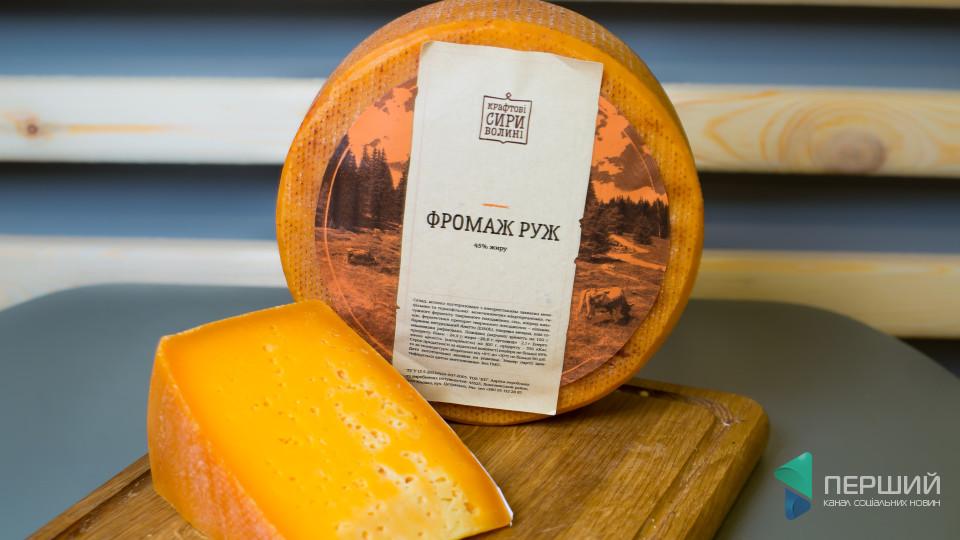 Халумі з м'ятою і фромаж руж: у Луцьку відкрили унікальний магазин крафтових сирів