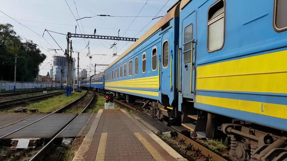 На «Ягодині» пасажирів поїзда Київ–Варшава пропускатимуть  без митного контролю