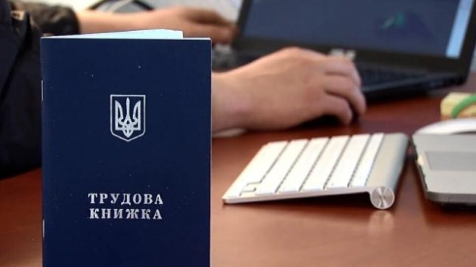 В Україні кількість безробітних перевищила 500 тисяч, - Держслужба зайнятості
