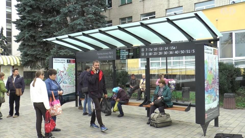 Сонячні батареї, мобільні додатки і табло: якими будуть нові зупинки в Луцьку. ВІДЕО