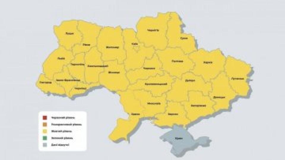 Україна цілком перейшла у «жовту» зону карантину