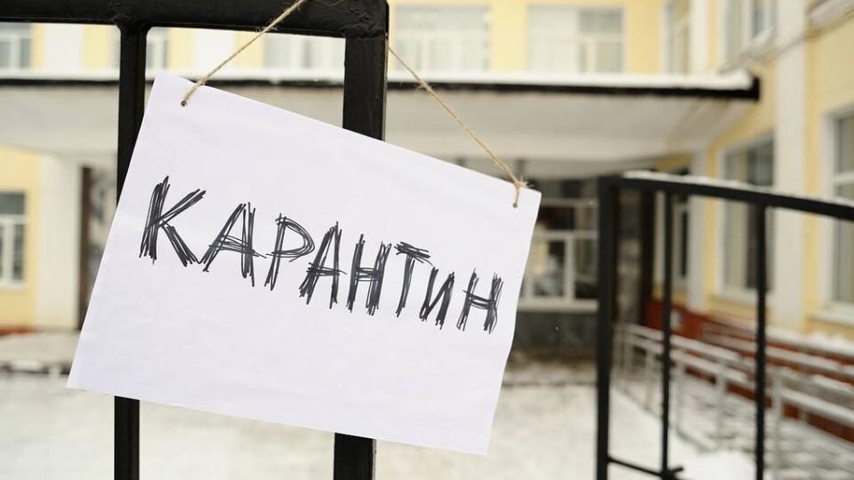 З наступного тижня усі школярі Нововолинська йдуть на «дистанційку»