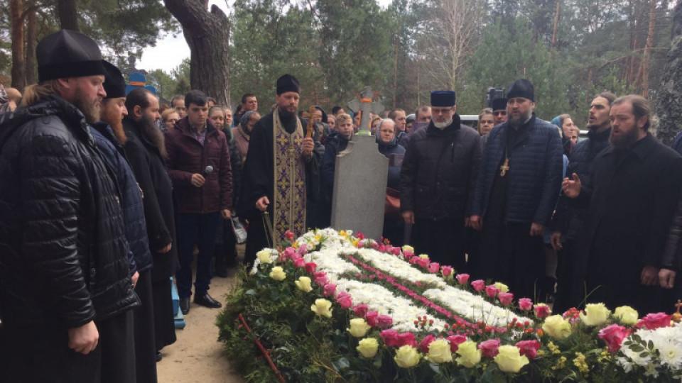 Пам'ять митрополита Ніфонта вшанували на його малій батьківщині. ФОТО