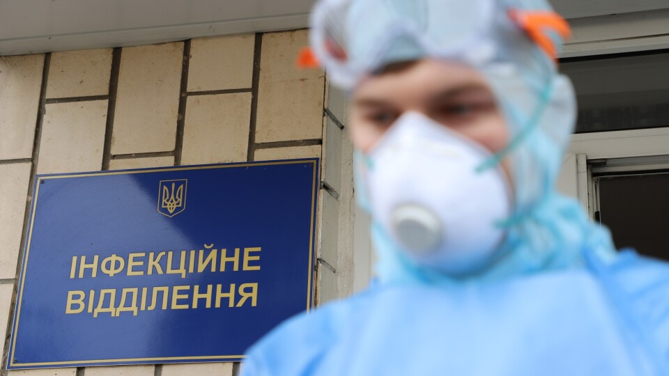 Коронавірус в Україні. Понад сім сотень нових хворих і рекордна смертність