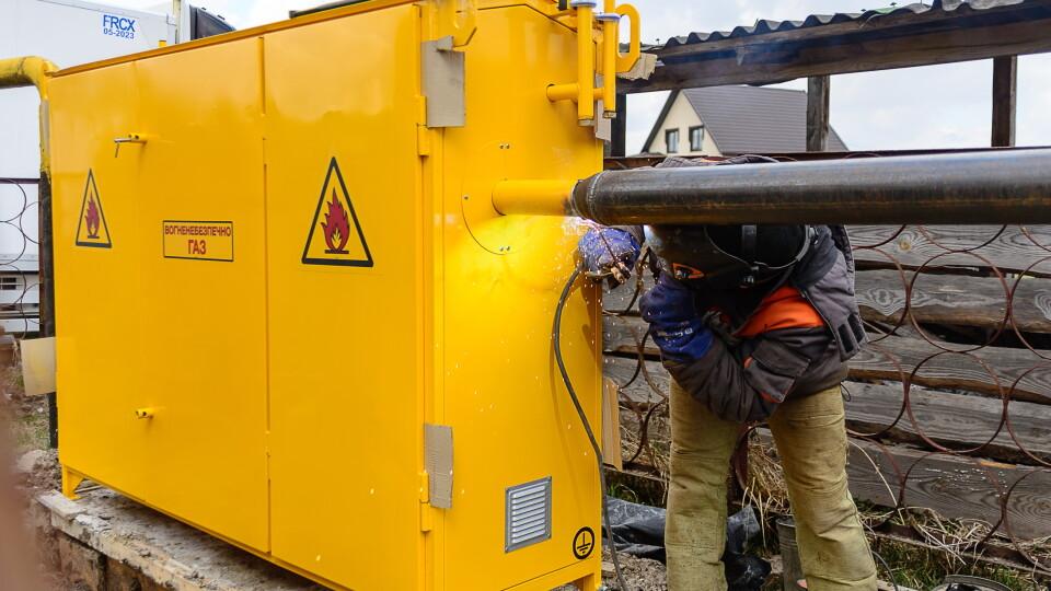 «Волиньгаз» підготували майже 8 км газових мереж і обладнання до нового опалювального сезону