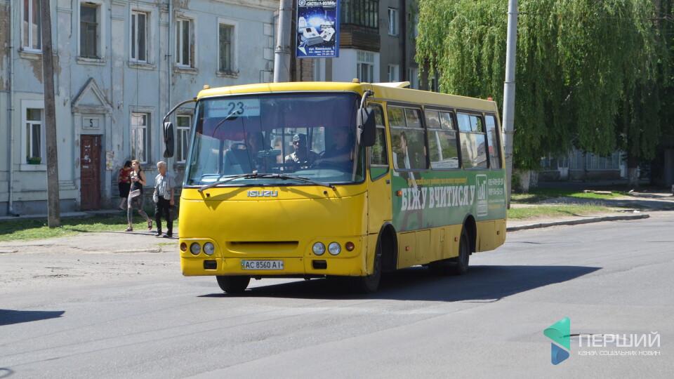 У Луцьку знову курсує маршрутка № 23. Нова схема руху