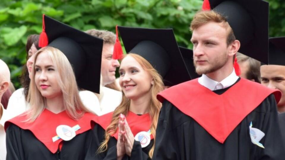 Як випускникам луцького політеху вручали дипломи