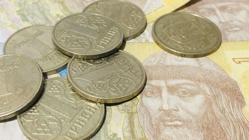 У Нацбанку заявили, що вилучатимуть 1-гривневі золотисті монети та 1- і 2-гривневі банкноти