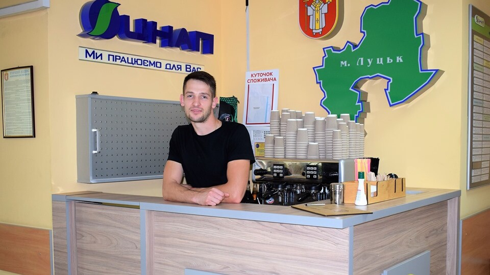 У Луцькому ЦНАПі працює кавова крамничка. Скільки там коштує кава