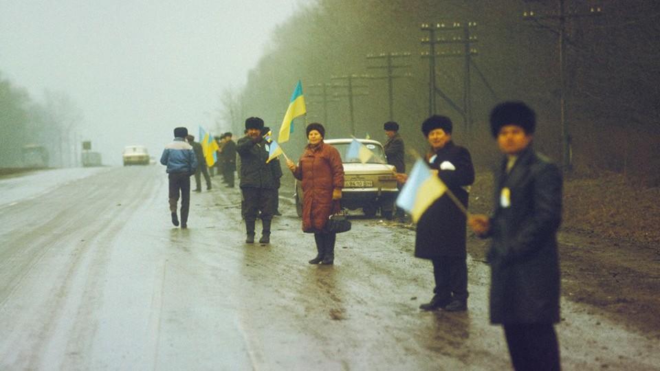 День злуки 29 років тому на світлинах волинського фотографа. ЗГАДАТИ ВСЕ