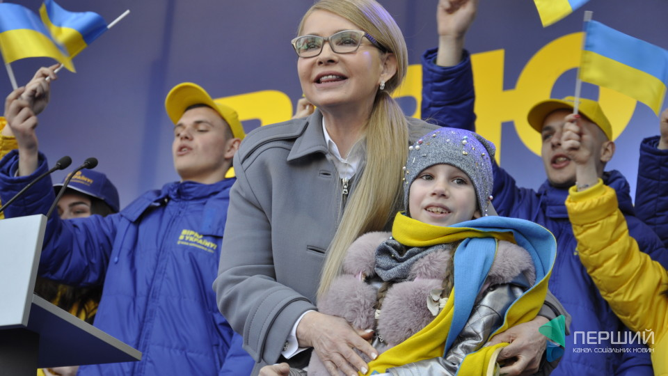 Про що говорила Юлія Тимошенко у Луцьку. ФОТОРЕПОРТАЖ