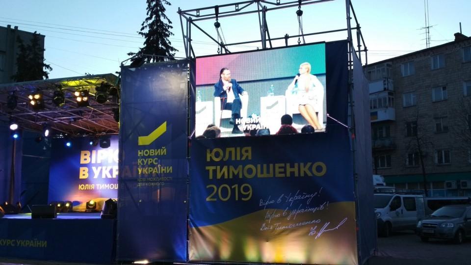 «Халявні» шапки, Приходько та «замінування»: як у Ковелі піарили Тимошенко. ФОТО