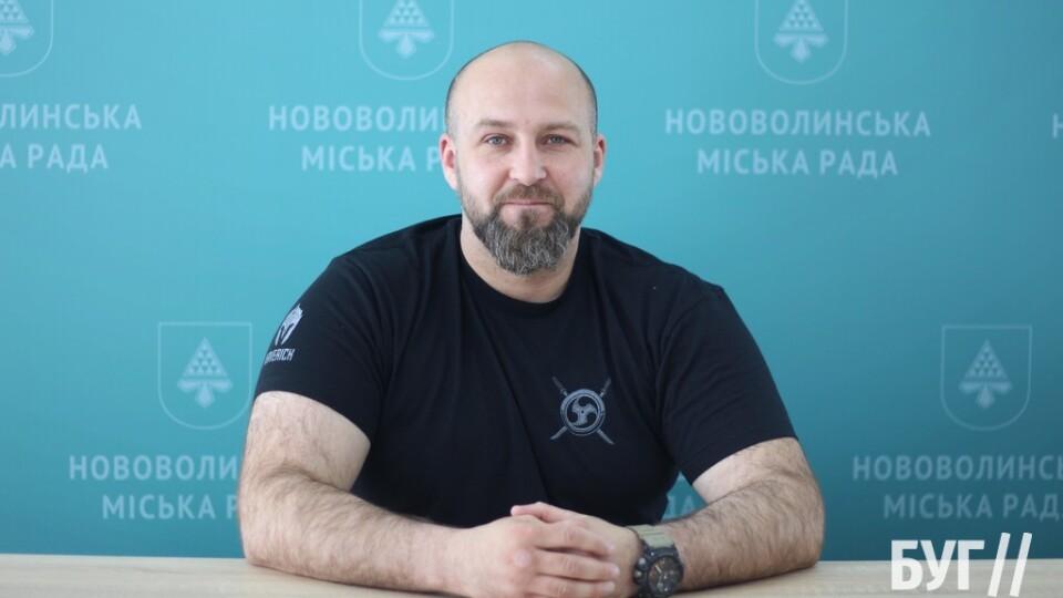 У Нововолинську створили муніципальну варту