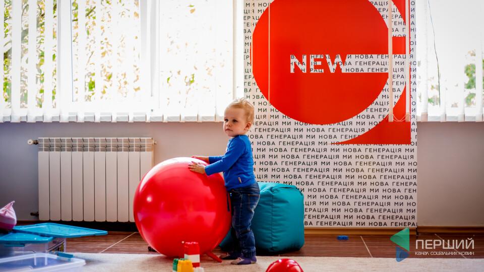 Центр розвитку дитини «NewG» запрошує на День відкритих дверей