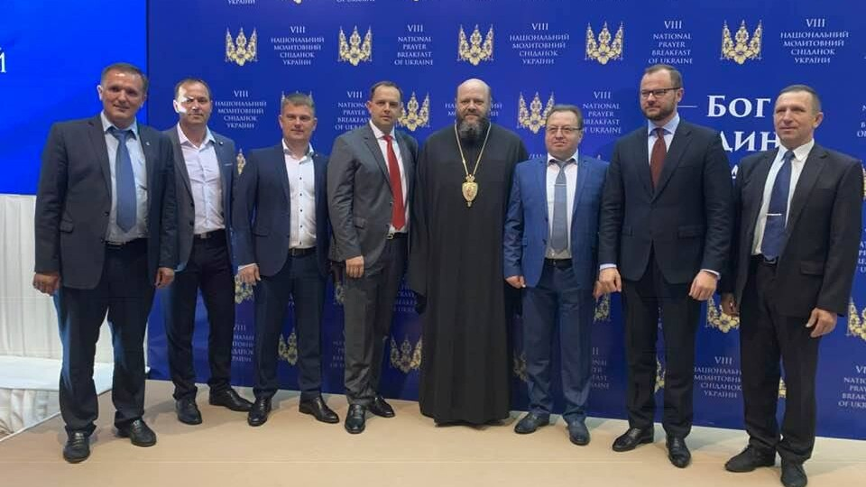Хто з волинян поїхав на молитовний сніданок в Київ