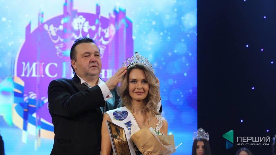 У Луцьку вибрали «Міс принцесу України 2018». ФОТО