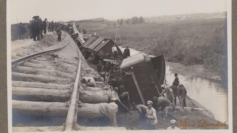 Опублікували унікальні фото аварії 1928 року на волинській залізниці. ЗГАДАТИ ВСЕ