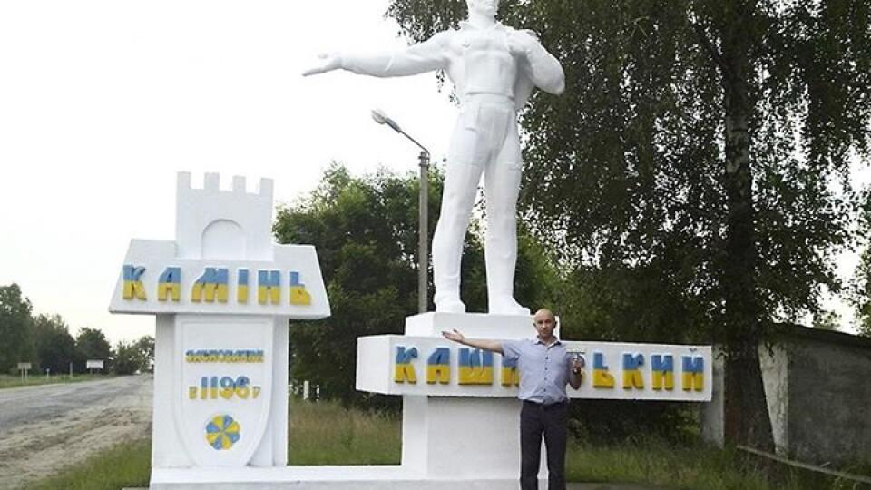 У Камені-Каширському готуються до Дня міста. Запланували велопробіг, куліш, розваги