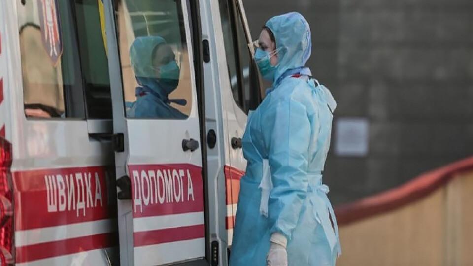 В Україні за добу майже 6 тисяч випадків коронавірусу
