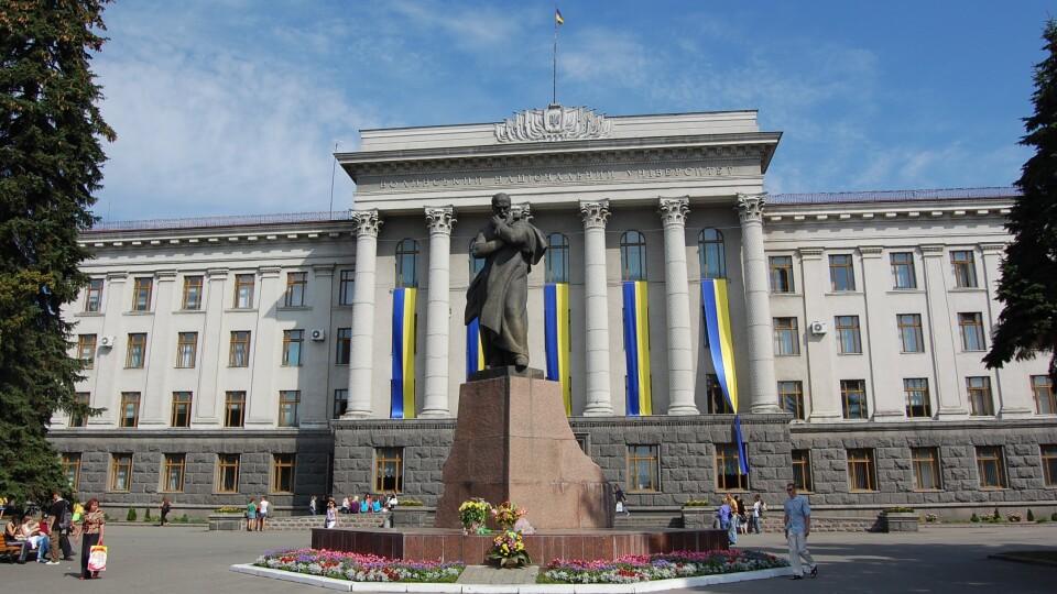 Волинський університет – 25-й у світовому рейтингу впливовості вишів України