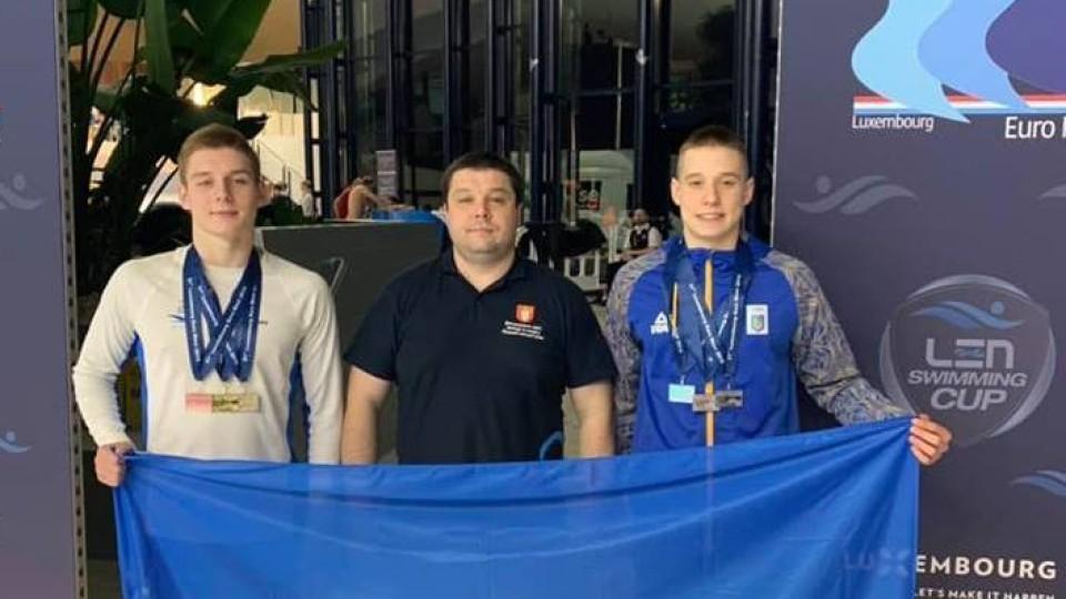 Луцькі плавці везуть додому 6 нагород з міжнародних змагань у Люксембурзі. ФОТО