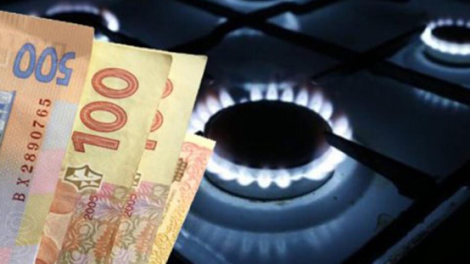 «Волиньгаз збут» перерахував до державного бюджету 21 млн грн. невикористаних споживачами субсидій