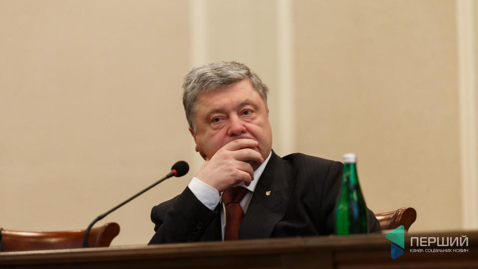 Скільки заробив у 2017 році Петро Порошенко. ДЕКЛАРАЦІЯ.