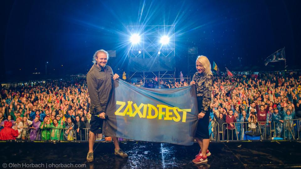 Найкраща пригода твого літа: волинян запрошують на ZaxidFest 2018