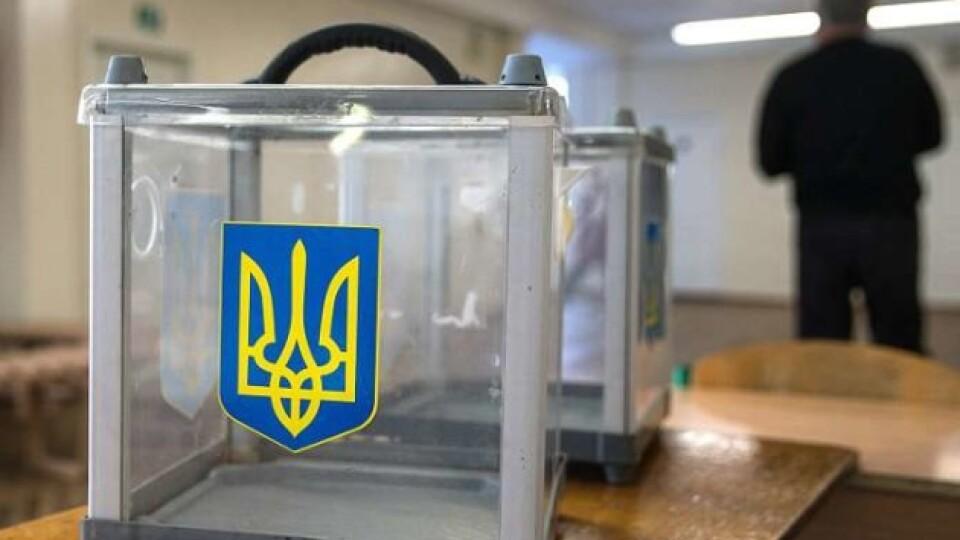 У жовтні волиняни обиратимуть понад півтори тисячі депутатів