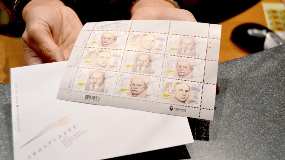 «Лицарі духу». Укрпошта до Дня Гідності та Свободи представить нові поштові марки