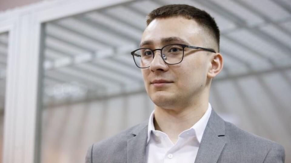 Апеляційний суд виправдав Стерненка за статтею про розбій і дав умовний термін
