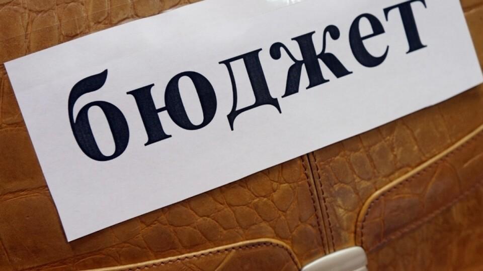 Волиньрада не ухвалила бюджет на 2020 рік. Кажуть, проєкт «недосконалий»