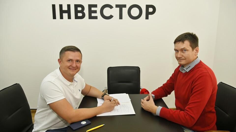 Клуб із футзалу «Любарт» підписав спонсорський контракт з «Інвестором»