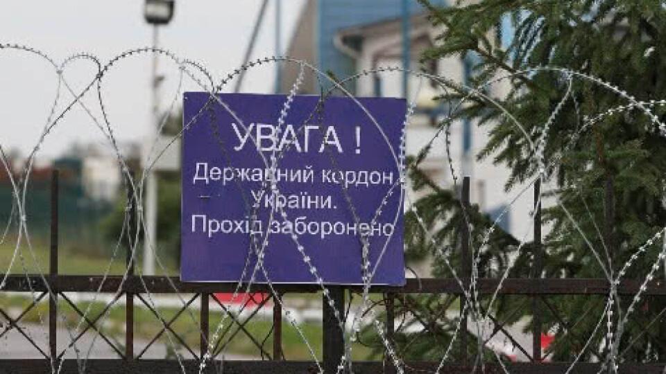 Україна закриває на кордоні 107 пунктів пропуску. Які з них на Волині