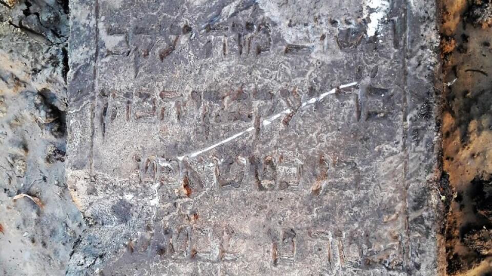 Мацеви, які знайшли напередодні у Луцьку, відвезуть на кладовище. Шукають можливості дістати й інші