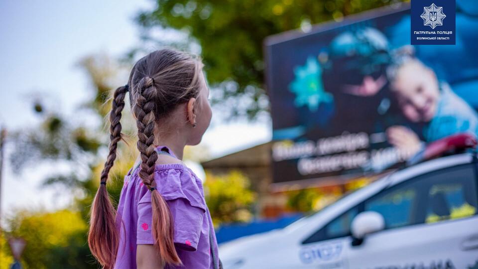 Луцькі патрульні зробили сюрприз 4-річній дівчинці, яка мріє стати поліцейською