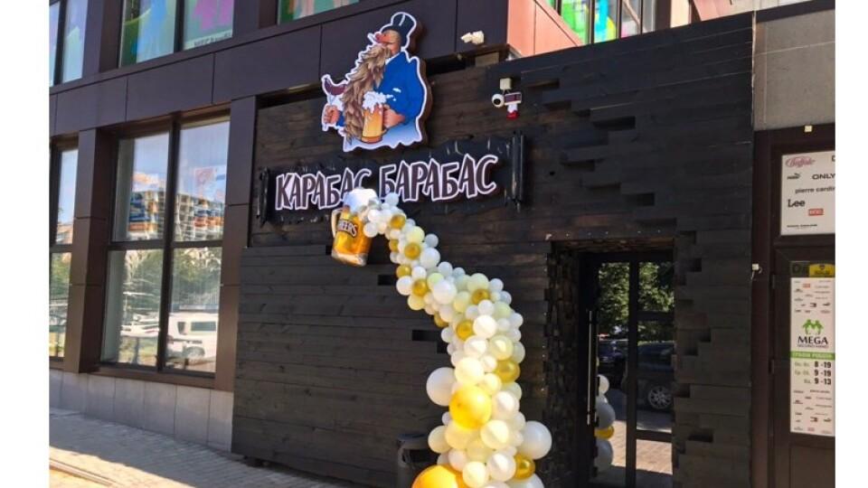 У Луцьку відкрився новий пивний ресторан