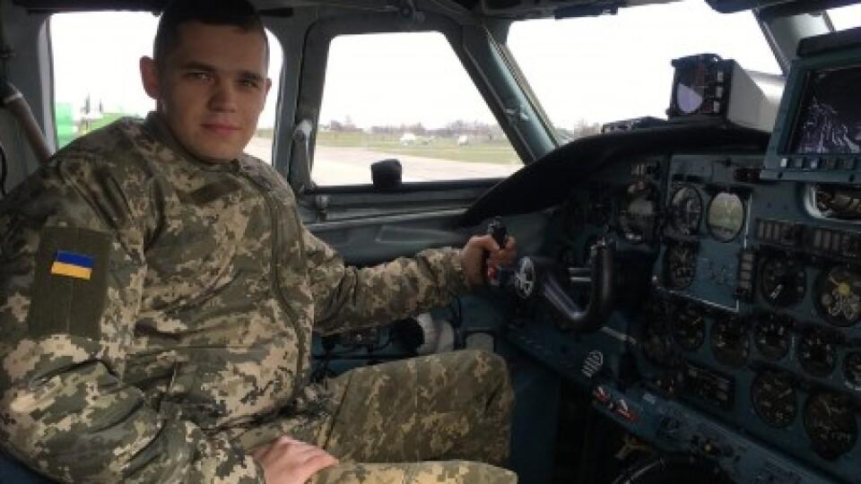 В авіакатастрофі на Харківщині загинув військовий з луцької авіабригади