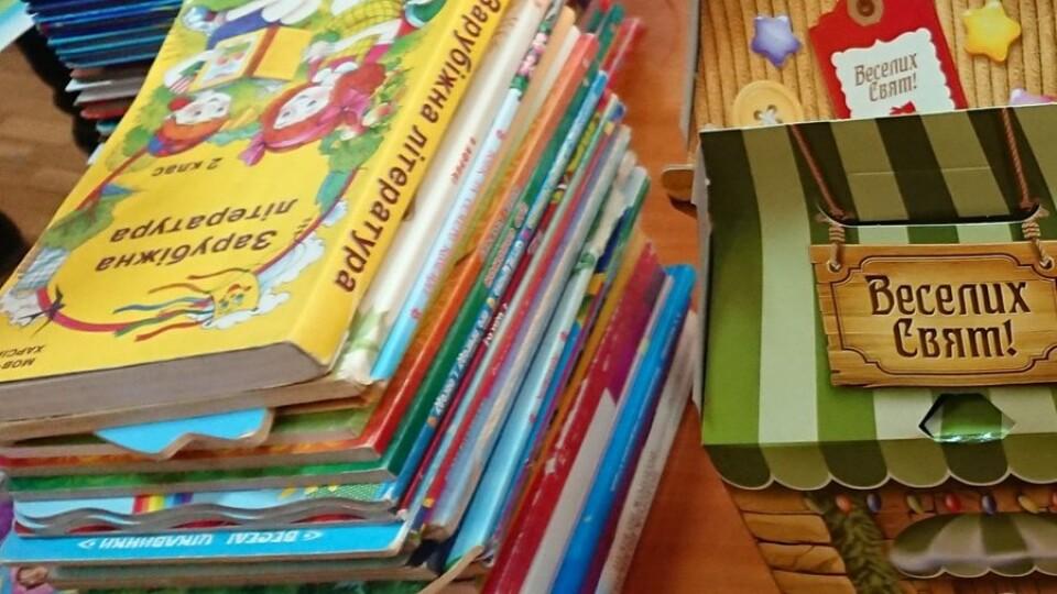 Книги та солодощі. Луцькі школярі відправили подарунки для однолітків зі сходу
