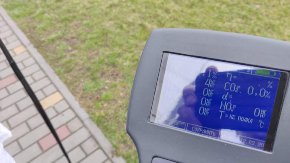 Перевірили якість повітря у різних районах Луцька і біля нього. Що виявили?