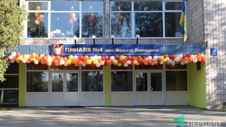 На ремонт фасаду гімназії в центрі Луцька витратять понад 4 мільйони гривень