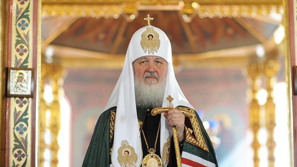Патріарх РПЦ Кіріл привітав Зеленського з перемогою
