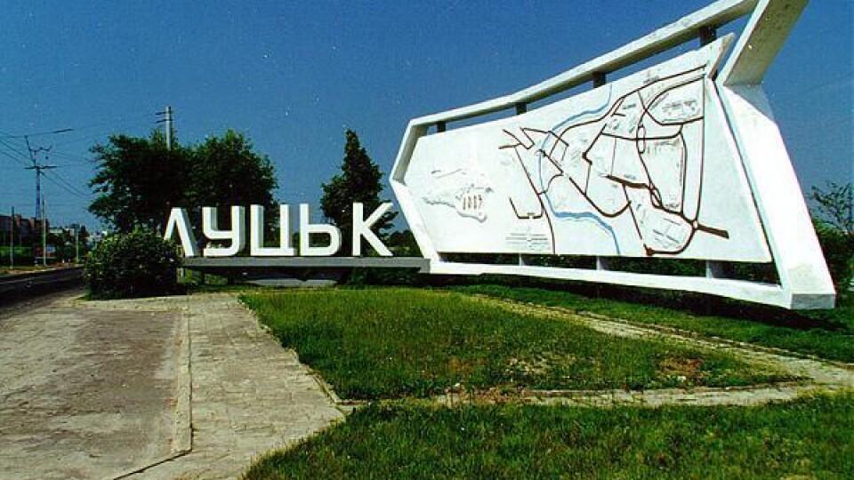 Forbes уклав рейтинг найкращих для бізнесу українських міст. На якому місці Луцьк?